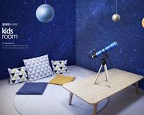 藍色兒童室內設計房PSD素材