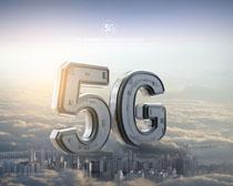 城市5G时代创新PSD素材