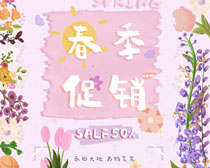 春季促销海报设计PSD素材