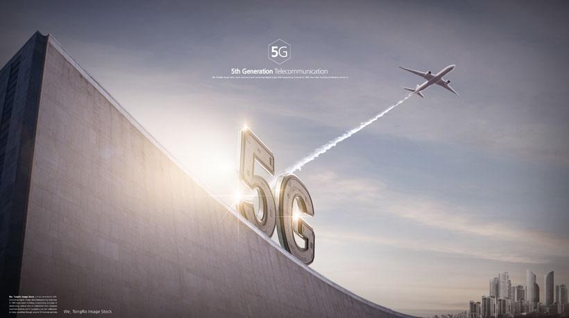城市发展5G通信时代PSD素材