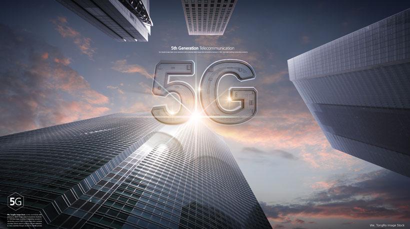 商务大厦5G通信时代PSD素材