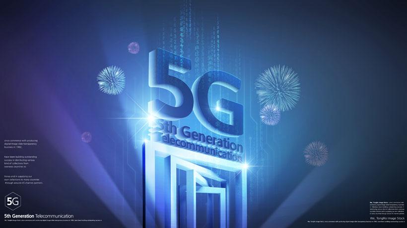 5G时代科技烟花背景PSD素材