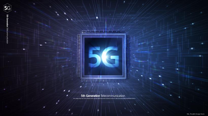 科技芯片5G时代背景PSD素材