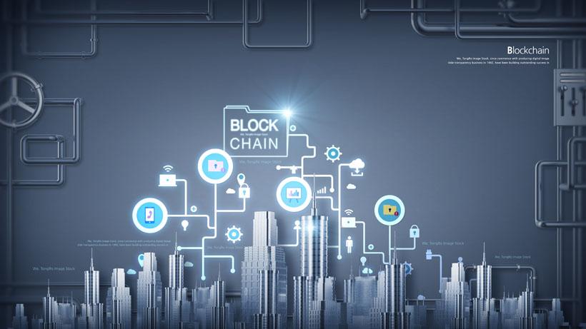 商务城市数码技术链PSD素材