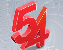 热血青春创意54海报设计PSD素材