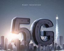 城市5G科技时代PSD素材