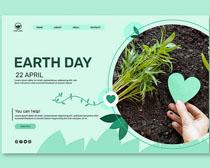 关爱植物宣传模板矢量素材