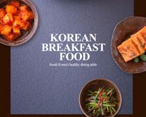 年糕小菜韩国美食广告PSD素材