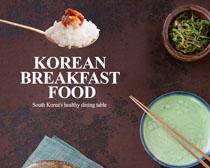 韩国泡菜与饭主题PSD素材