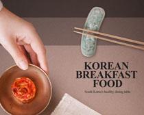 红烧肉韩国美食广告PSD素材