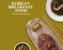 韩国美食牛肉饭海报PSD素材