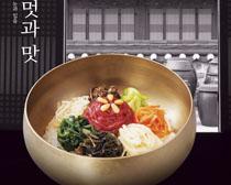 韩国铜锅拌饭美食PSD素材