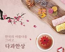 韩国休闲点心美食海报PSD素材