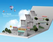 购物广场剪纸建筑物PSD素材