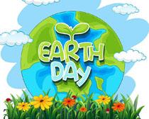 花草地球日绘画矢量素材