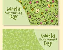 绿色环境日横幅矢量素材
