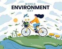 骑行单车地球环保矢量素材