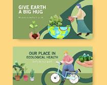世界环境日横幅设计矢量素材