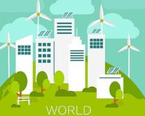 高楼环境建筑风车矢量素材