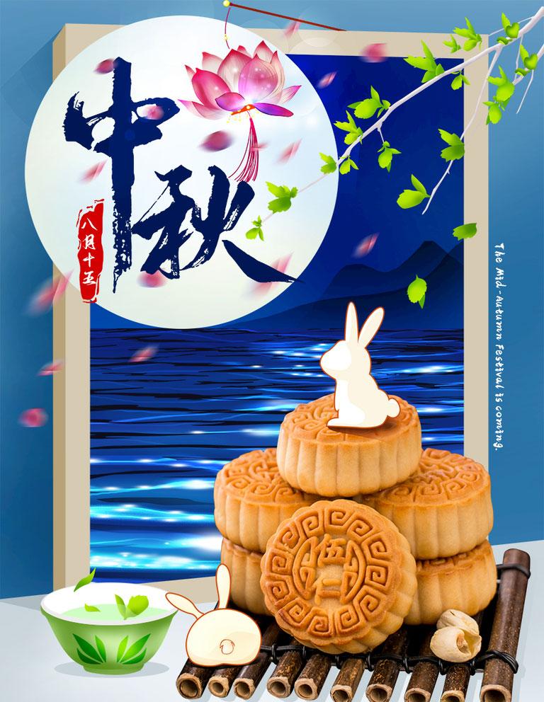 中秋月饼促销海报设计PSD素材