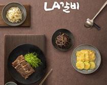 韓式精品菜類展示PSD素材