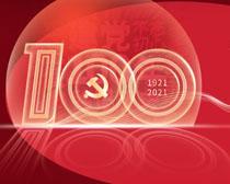 中国共产党100周年庆PSD素材
