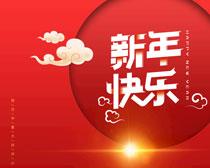 新年快乐虎年海报设计PSD素材