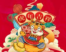 虎年吉祥新年海报设计PSD素材