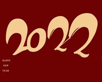 2022虎年新年快乐海报设计PSD素材