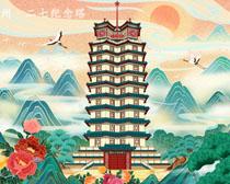 二七纪念塔风景绘画展PSD素材