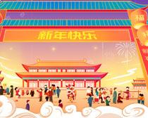 新年节日传统风绘画PSD素材
