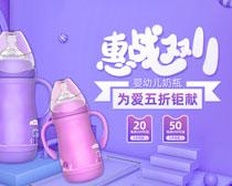 惠战双11水杯促销海报设计PSD素材