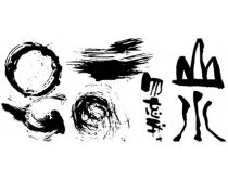 Ã«±ÊÄ«¼£psd·Ö²ãËزÄ425¿î