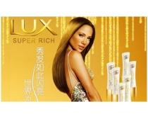 LUX洗發水廣告秀發美女psd分層素材