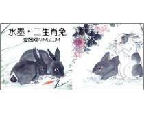 水墨十二生肖兔