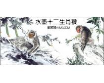 水墨十二生肖猴