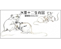 水墨十二生肖鼠