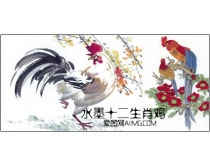 水墨十二生肖鸡