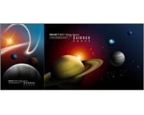 行星与卫星太空素材集