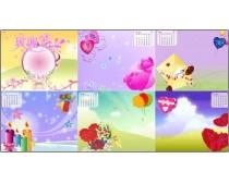 2009年台历模板-玫瑰情话