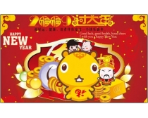 新春节日素材过大年psd分层素材