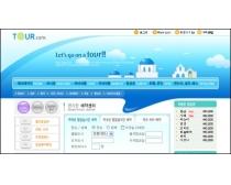 韩国旅游机票酒店预订PSD网站模板