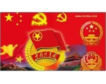 国旗国徽团徽psd分层素材