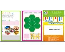 幼儿园展板模板矢量素材