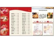 4款食谱菜谱矢量素材