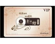 咖啡厅vip贵宾卡设计psd分层模板