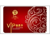 vip会员卡设计psd分层素材