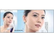 美女代言人的化妆品海报矢量素材