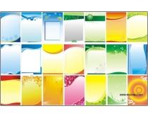 24款通用展板模板底图矢量素材