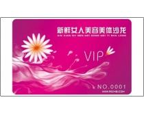 紫色美容卡设计模板